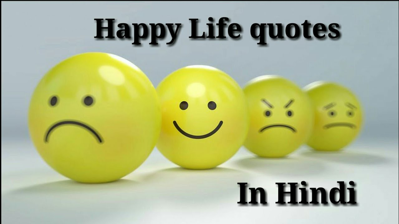 Happy Life Quotes In Hindi Life Quotes In Hindi Youtube