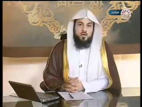 هل يجوز للفتاة ان تتزوج بغير اذن اهلها الشيخ محمد العريفى