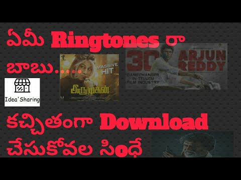 Top 5 craziest ringtones you must know.........