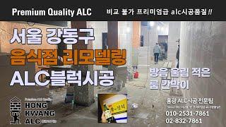 서울 강동구 (류가네 화로구이 전문점 자리) 음식점 a…