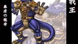 DragonBlast 紹介用PV