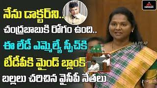 YCP MLA Undavalli Sridevi Funny Comments on Chandrababu & TDP MLAs in Assembly | YS Jagan Mirror TV