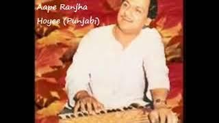 Beh Ja Mere Kol Tenu Takda Rawan By Ghulam Ali Album Aape Ranjhan Hoyi By Iftikhar Sultan