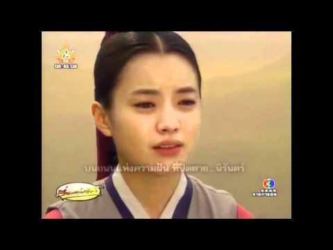 ทงอี sub ไทย (Thai Sub) HD