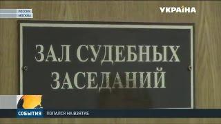 видео Уголовное дело бывшего министра экономического развития РФ Алексея Улюкаева
