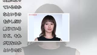 戸田恵梨香「早く30歳になりたいです」29歳の今は人生の岐路 2017年...