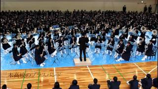 三木高校吹奏楽部 - 神様のカルテ (Kamisama no Karute)