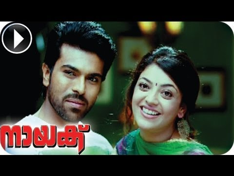 Naayak Malayalam Movie 2013 Ram Charan Teja With Kajal