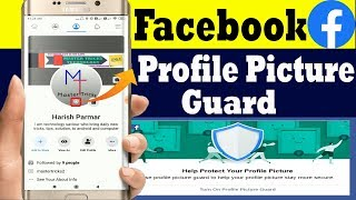 How to Use Facebook Profile Picture Guard | Facebook Profile Picture Guard Kaise Lagaye