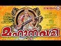 മഹാനവമി സ്പെഷ്യല് ഗാനങ്ങള് | Mahanavami Songs Malayalam | Hindu Devotional Songs Malayalam