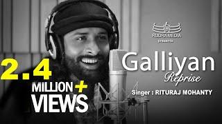 Teri Galliyan Reprise By Rituraj Mohanty | Ek Villain | Sidharth Malhotra | Shraddha Kapoor