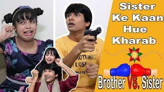 RAKSHA BANDHAN | EVERY RAKHI EVER | BROTHER VS. SISTER | #Funny #Bloopers || MOHAK MEET || NITANSHI