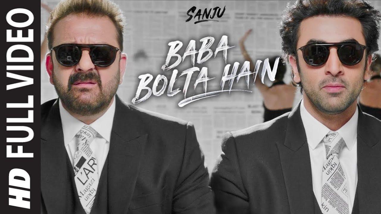 Download Baba Bolta Hain Bas Ho Gaya Full Video Song   SANJU    Ranbir Kapoor   Rajkumar Hirani   Papon