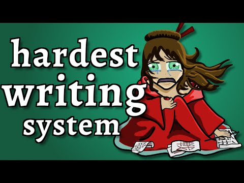 The Hardest Writing System! - an animated rant about learning Japanese |