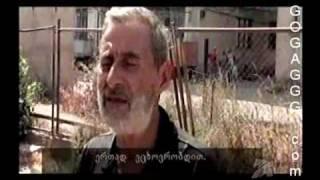 Фильм О Русско Грузинской Воине