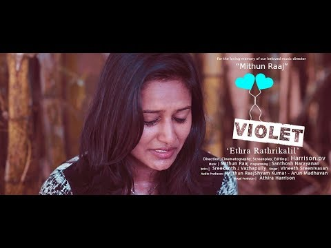 EthraRathrikalil VIOLET | Official Video Song Vineeth Sreenivasan - Harrison pv