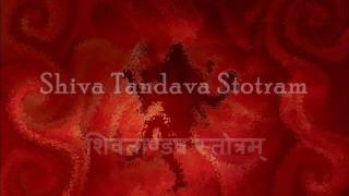 HDVidz in Shiva Tandava Stotram  with lyrics English and meanings