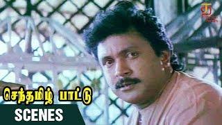 Senthamizh Paattu Tamil Movie Scenes   Prabhu and Goundamani Comedy   Prabhu   Thamizh Padam