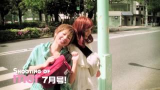 HARAJUKU KAWAii!! TVオリジナルムービーの第061回放送 #061 HARAJUKU K...
