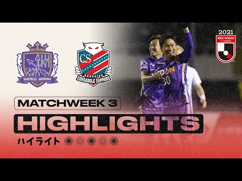 Hiroshima Sapporo Goals And Highlights