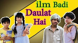 ILM badi  daulat hai | Moral Story for Kids | MoonVines