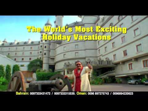 Di Se  Holiday Vacation