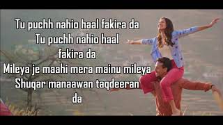 Fakira Lyrics | Student Of The Year 2 | Tiger Shroff, Tara & Ananya | Sanam Puri |  Neeti Mohan |