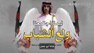 شيلة مرحبا من الفجر لين العشيه اداء فهد بن فصلا