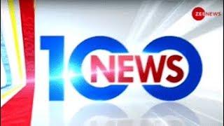News 100: Two Jaish-e-Mohammed terrorists nabbed from Uttar Pradesh