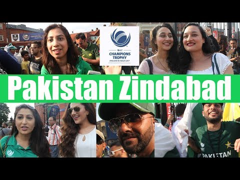 ICC Champions Trophy Final | India v Pakistan | Pakistan Fans Reaction