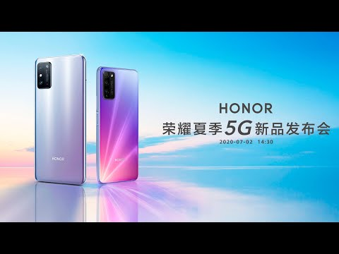 """HONOR 30 Youth Trailer Commercial 30"""" (9:20) 