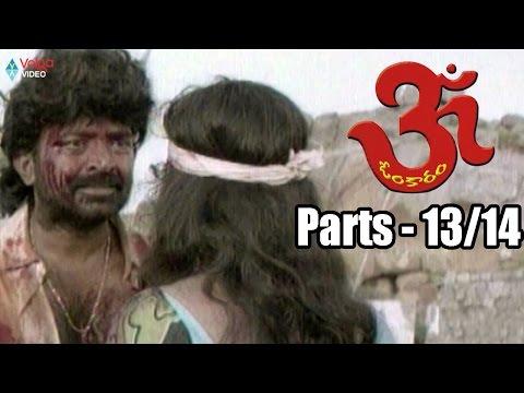 Omkaram Movie Parts 13/14 - Rajasekhar, Prema, Bhagyasree