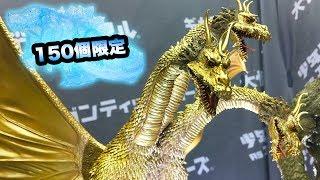 【ゴジラ】東京コミコン2018【マグロ、初代キングギドラ、限定デフォリアル など】
