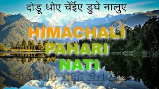 Famous Nati Dunge Naalue | Vicky Rajta | Non stop | Pahari song | Himachali mp3