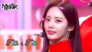 fromis_9(프로미스나인) - Talk Talk (Music Bank) KBS WORLD TV 210903