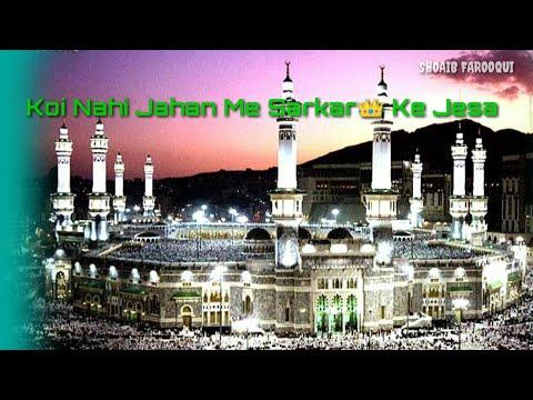 ye-paisa-to-kya-cheez-hai-hum-ghar-bhi-lutade-  -hafiz-tahir-raza-qadri-naat-  -whatsapp-status-  by