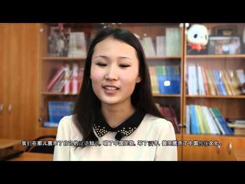 Документальный фильм Институт Конфуция в Калмыкии