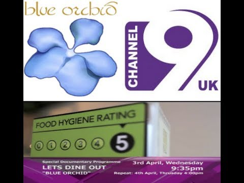 Blue Orchid (Amersham) Documentary On Channel 9