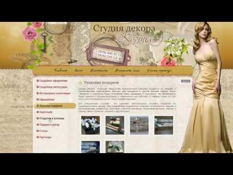 Создать сайт в Симферополе | Отличные цены на создание сайтов в Крыму | Разработка сайтов в Крым.Ко