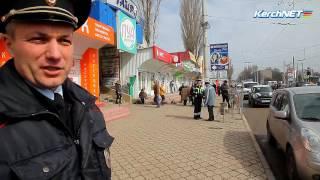 В Керчи штрафовали пешеходов, гуляющих по проезжей части
