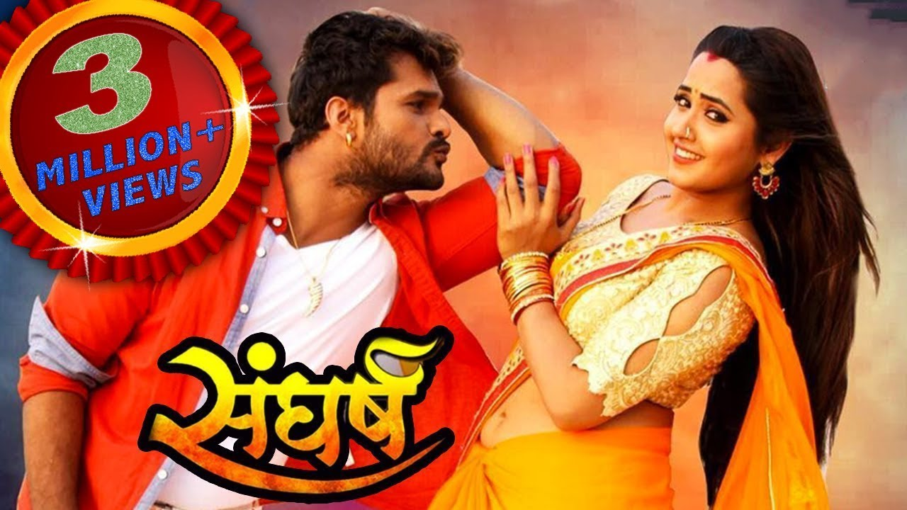 Sangharsh picture bhojpuri video khesari lal yadav kajal raghwani