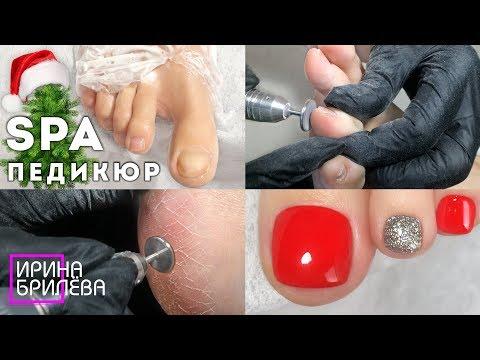 SPA ПЕДИКЮР 👣 Обработка стоп и пальчиков Step дисками