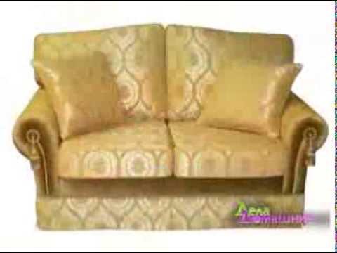 Скидка 40 % на все чехлы!. В нашем ассортименте можно увидеть чехлы для угловых диванов, чехлы для стандартных диванов различного размера, чехлы для малогабаритных диванов, комплекты для дивана +1 кресло, комплекты для дивана + 2 кресла.