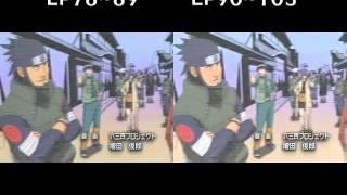 Naruto 4th OP GO!!! 2 versions