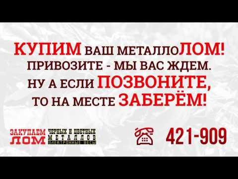 "ООО ""МегаМет"" г. Брянск"