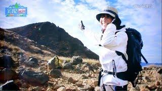 実践!にっぽん百名山        Nippon Hyakumeizan