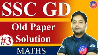 SSC GD Mock Test | Mock Test #3 | SSC-GD Constable Mock Test 2021 | SSC GD Class