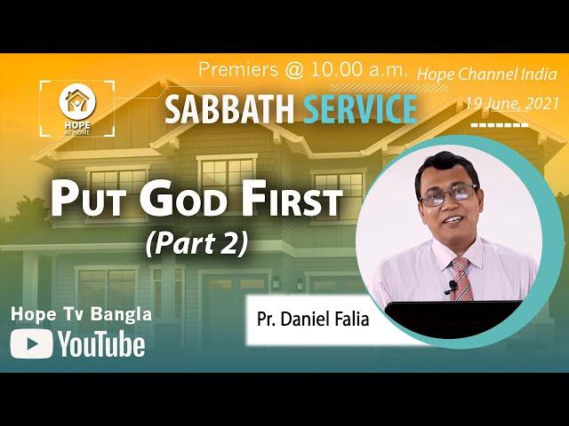 Bangla Sabbath Service | Put God First (Part 2) | Pr. Daniel Falia | 19 June 2021