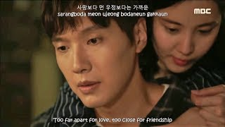 [MV] Rose Motel (장미여관) - Between Love And Friendship 도둑놈 도둑님 OST Part. 3
