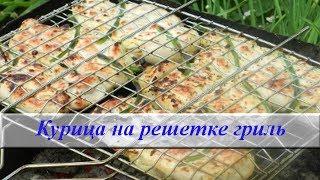 Рецепт маринада для курицы. Маринад для курицы гриль с лимоном и апельсином